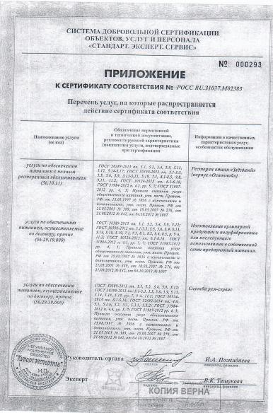юго-западный банк пао сбербанк г ростов-на-дону инн кпп 25 000 рублей займ